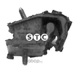 Подвеска (STC) T400706