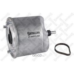 Топливный фильтр (Stellox) 2100512SX