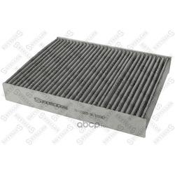 Фильтр, воздух во внутренном пространстве (Stellox) 7110265SX
