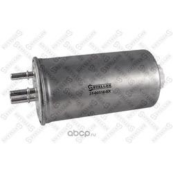 Топливный фильтр (Stellox) 2100516SX