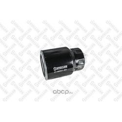 Топливный фильтр (Stellox) 2100531SX