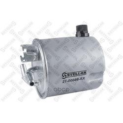 Топливный фильтр (Stellox) 2100666SX