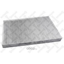 Фильтр, воздух во внутренном пространстве (Stellox) 7110230SX
