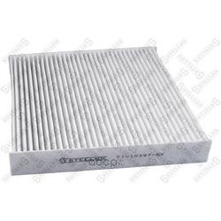 Фильтр, воздух во внутренном пространстве (Stellox) 7110397SX