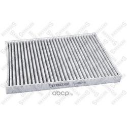 Фильтр, воздух во внутренном пространстве (Stellox) 7110520SX