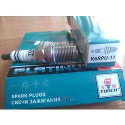 Свеча Зажигания с платиновым электродом (Torch) K6RPU11