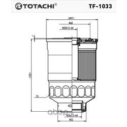 Топливный фильтр (TOTACHI) TF1033