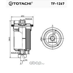 Топливный фильтр (TOTACHI) TF1267