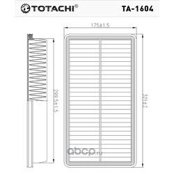 Воздушный фильтр (TOTACHI) TA1604