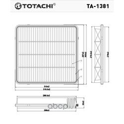 Воздушный фильтр (TOTACHI) TA1381