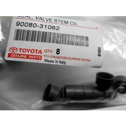 Уплотнительное кольцо, стержень кла (TOYOTA) 9008031062