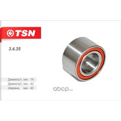 Подшипник ступицы передний (TSN) 3435