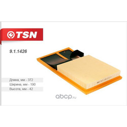 Фильтр воздушный (TSN) 911426