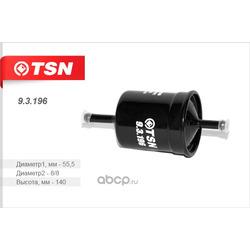 Фильтр топливный (TSN) 93196