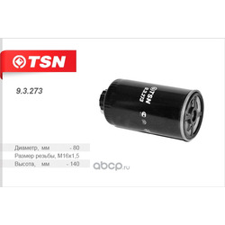 Топливный фильтр (Hyundai-KIA) 3192217400