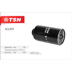 топливный фильтр (TSN) 93273