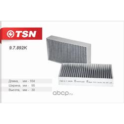 Фильтр салона угольный (TSN) 97892K