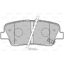 Комплект тормозных колодок, дисковый тормоз (Valeo) 301134