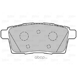 Комплект тормозных колодок, дисковый тормоз (Valeo) 301336