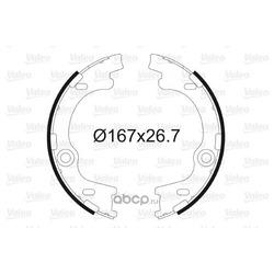 Комплект тормозных колодок, стояночная тормозная система (Valeo) 564186