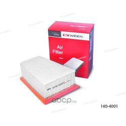 Фильтр воздушный (Ween) 1404001