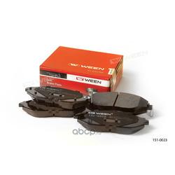 Тормозные колодки дисковые передние (Ween) 1510023