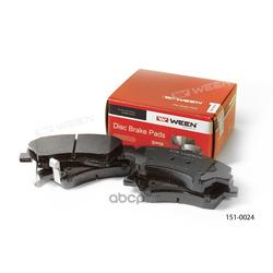 Тормозные колодки дисковые передние (Ween) 1510024