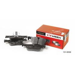 Тормозные колодки дисковые задние (Ween) 1510038