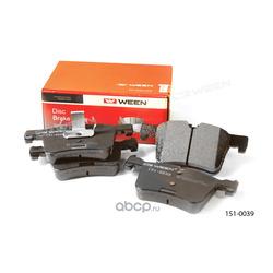 Тормозные колодки дисковые передние (Ween) 1510039