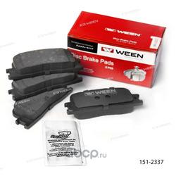 Тормозные колодки дисковые задние (Ween) 1512337