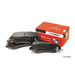 Тормозные колодки дисковые передние (Ween) 1512612