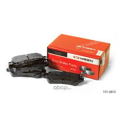 Тормозные колодки дисковые задние (Ween) 1512613