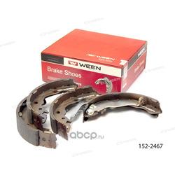 Тормозные колодки барабанные задние (Ween) 1522467
