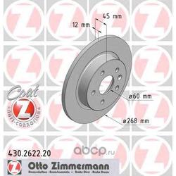 "Диск тормозной, ""Coat Z (Zimmermann) 430262220"