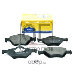 КОЛОДКИ ТОРМОЗНЫЕ FR MAZDA 2 FORD FIESTA SUZUKI SWIFT (МарКон) 46400175