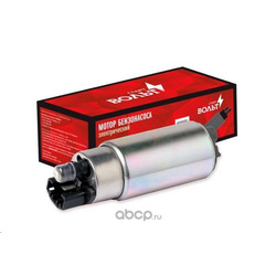 Мотор бензонасоса электричекий для а/м Hyundai, KIA (СтартВОЛЬТ) SFP08900
