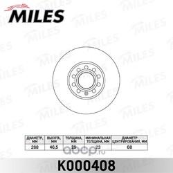 Диск тормозной AUDI 100 91 /A4 95 08/A6 95 05/VW PASSAT 97 00 передний вент. (Miles) K000408