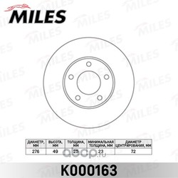 "Диск тормозной MAZDA 3 1.4/1.6 03 /MAZDA 5 15"""" 1.8/2.0/2.0D 03 передний вент. (Miles) K000163"