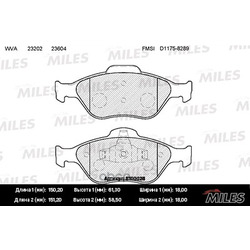 Колодки тормозные FORD FIESTA 95 01/01 /FUSION 01 передние (Miles) E100026