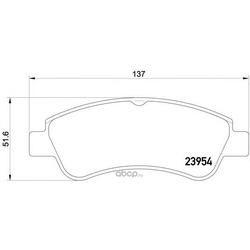 Колодки тормозные дисковые TEXTAR (Textar) 2395401