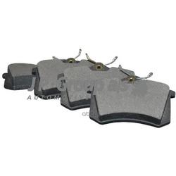 Колодки тормозные дисковые задние / AUDI,FORD Galaxy,SEAT,SKODA,VW 96 (JP Group) 1163706310