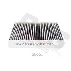 Фильтр вентиляции салона угольный / FORD Focus-II;VOLVO C30,S40,V50,C70 01/04 (BSG) BSG30145012