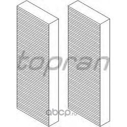 Фильтр вентиляции салона угольный, комплект / A6, Allroad 05 (topran) 112297755