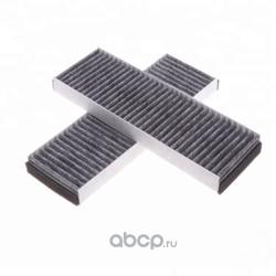 Фильтр вентиляции салона, комплект / A6, Allroad 05 (VAG) 4F0898438