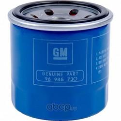 Фильтр масляный / Chevrolet Aveo,Spark 1.0/1.2 08 (DAEWOO) 96985730