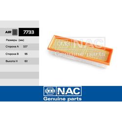 Фильтр воздушный (Nac) 7733