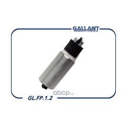 Насос топливный (Gallant) GLFP12