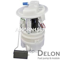 Модуль в сборе с бензонасосом (Delon) A555RN1567