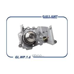 Насос водяной кл (Gallant) GLWP16