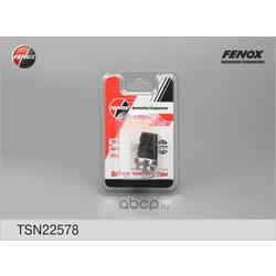 Датчик температуры ож (FENOX) TSN22578